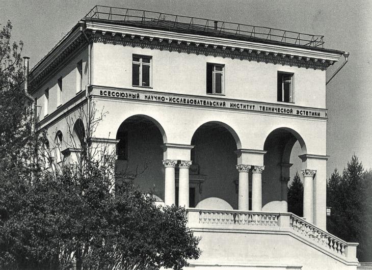 Советский «умный дом»