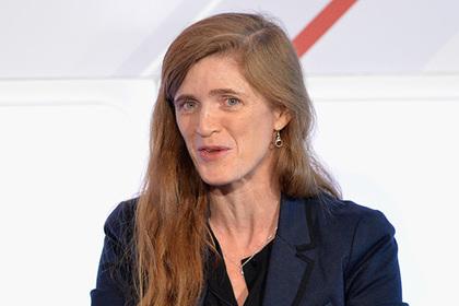 Саманта Пауэр вспомнила о «зелёных человечках» в своей прощальной речи о России