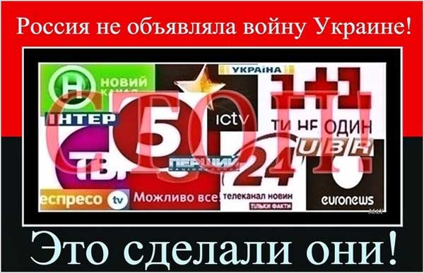 Украинские события через призму украинских СМИ - много сарказма