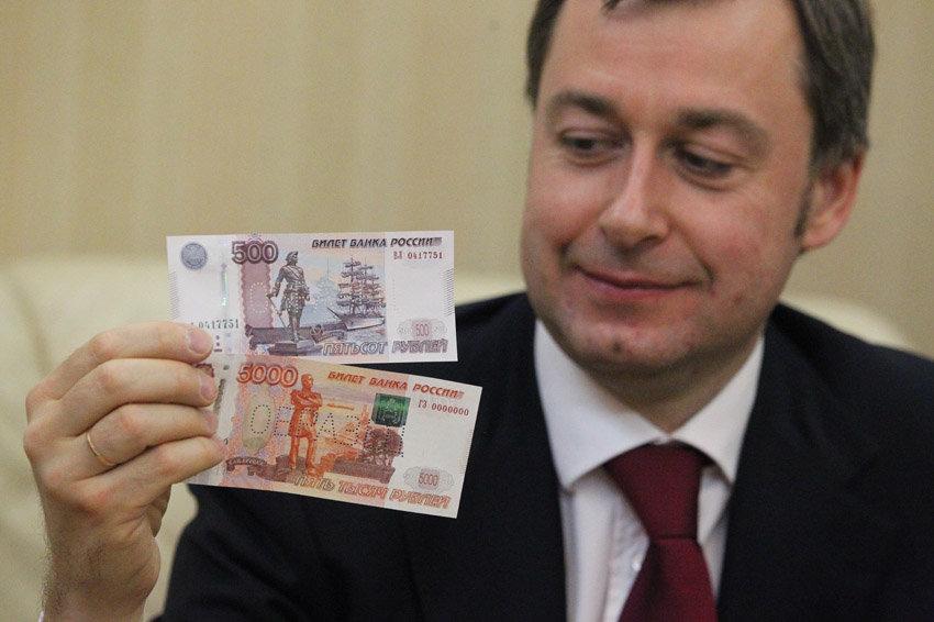 В Российской Федерации почти закончили чеканить монеты наименее рубля