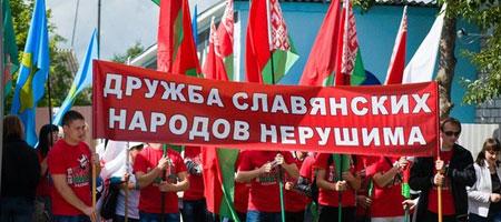 О восстановлении триединой Руси и Всеславянском союзе