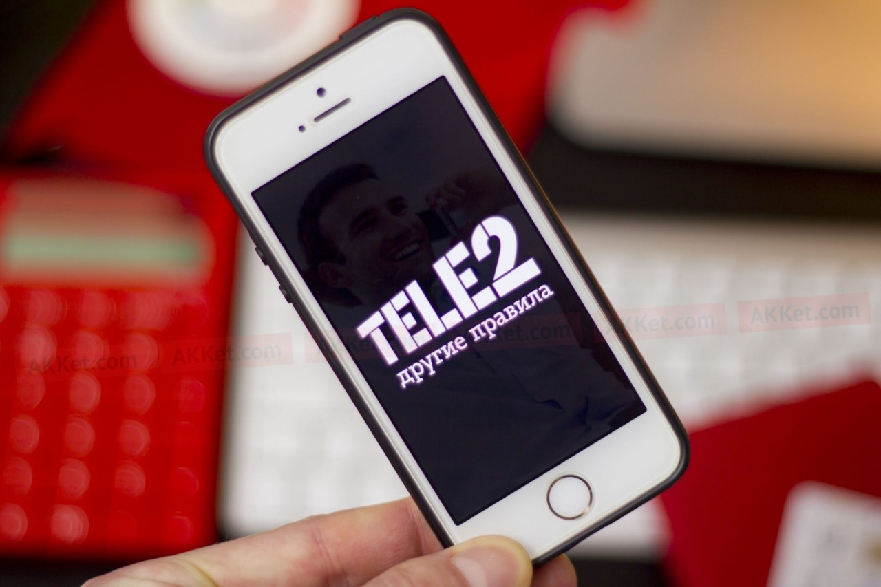 Все абоненты оператора Tele2…