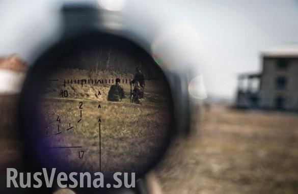 Донбасс: снайперы республики уничтожают еврейских укро-нацистов
