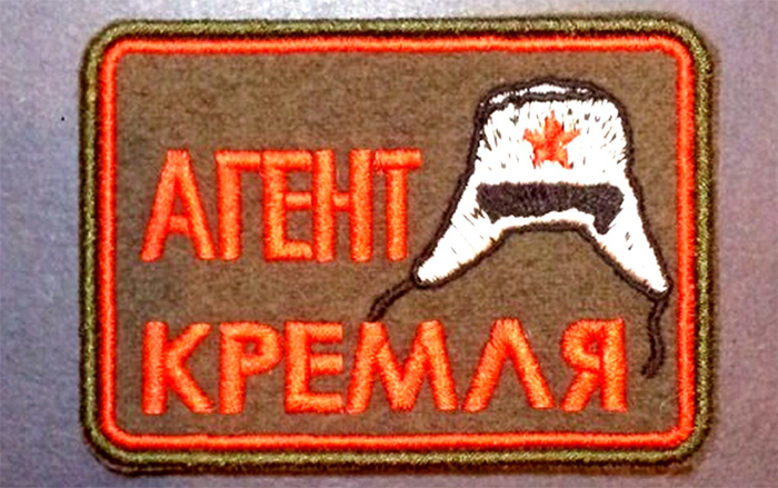 Александр Зубченко: Социология «зрады»