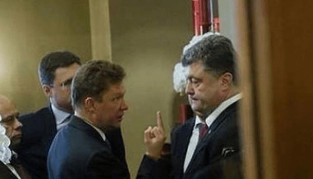 «Газпром» урежет транзит через Украину вшесть раз