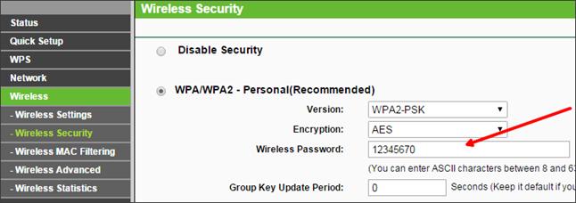 как изменить пароль на TP-LINK