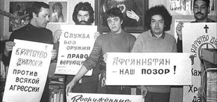 КРАХ СССР.  Исчерпан ли мировоззренческий кризис, погубивший СССР?