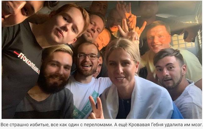 Александр Роджерс о показательной порке «майданщиков» в Москве и Гонконге