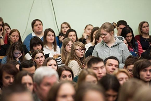 Навечно с Россией: Фонд племянника Путина предложил запретить выезд за границу некоторым краснодипломникам