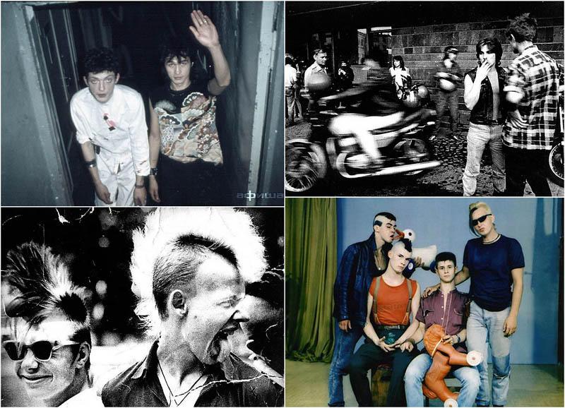 Самая неформальная молодежь СССР в 70-90-е годы
