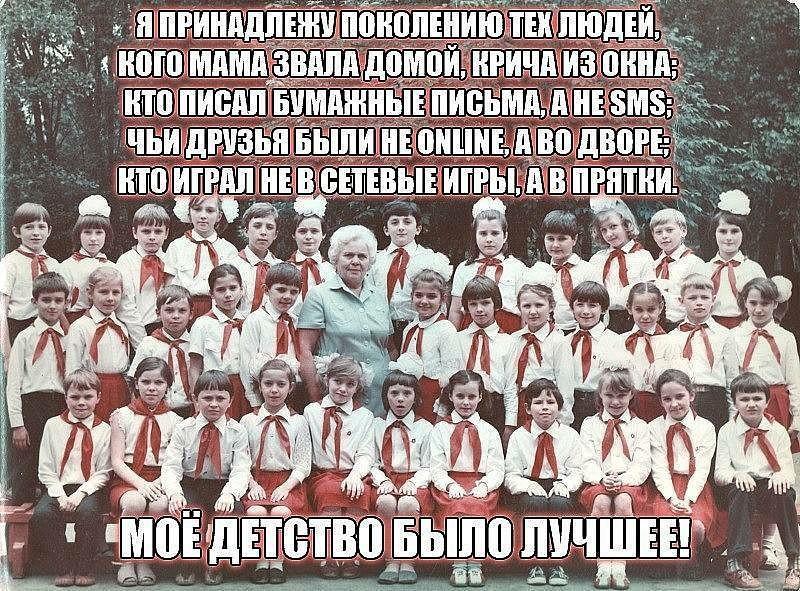 Любительские снимки ульяновска советского времени