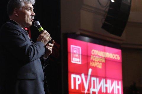 Павел Грудинин: Мы проведем …