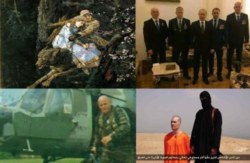 """Россия направила в Сирию спецназ """"для особых случаев"""". Конец сирийской партии США."""