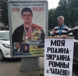 Чемпион Гаврась советует Трампу и Путину встретиться с Витренко (см.ВИДЕО)