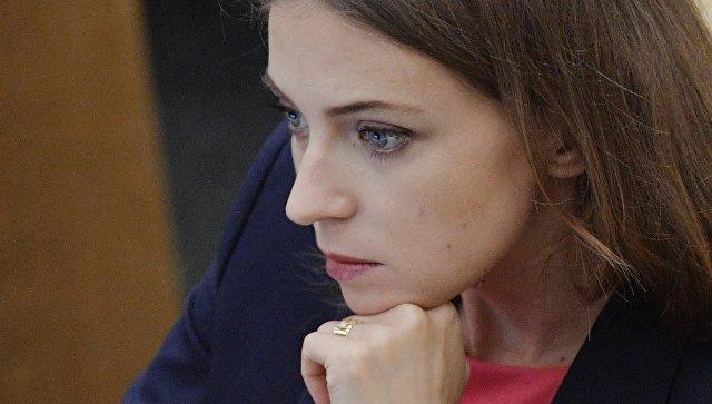 Поклонская захотела допросить Порошенко
