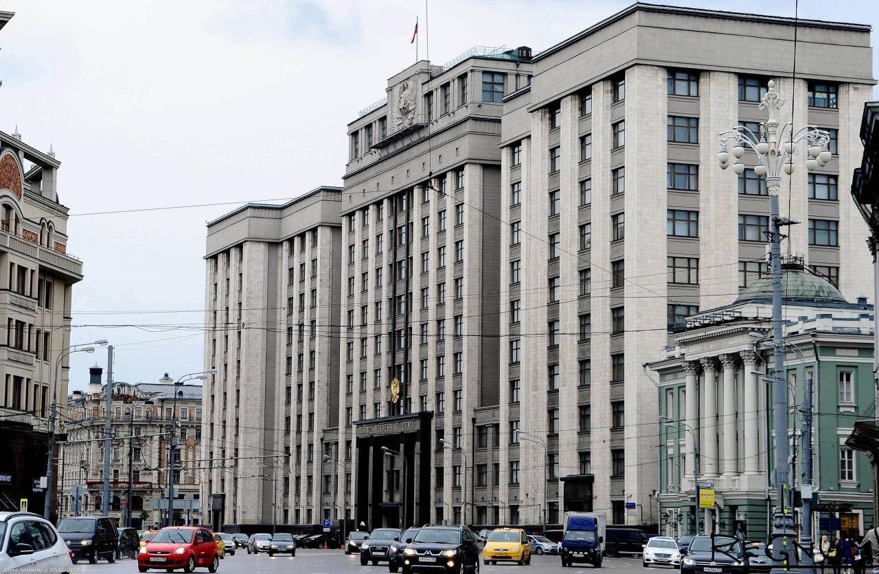 Депутат Госдумы предложил убрать из УК РФ упоминание о смертной казни