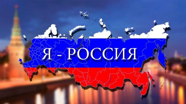 """Лозунг """"Нет Путина – нет России!"""" является экстремистским"""