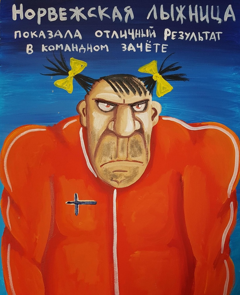 Мягкотелость или Хитрый план? - Путин заявил, что Россия не станет бойкотировать Олимпиаду в Корее