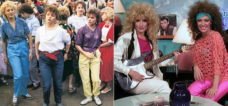 Как мы одевались в 90- е