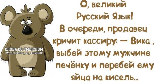 Статусы на русском языке о жизни