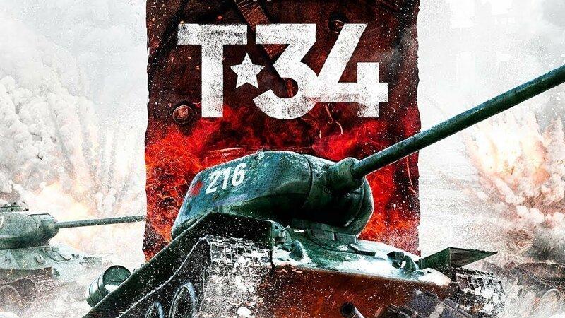 Фильм Т-34. Правда и вымысел (17 фото)
