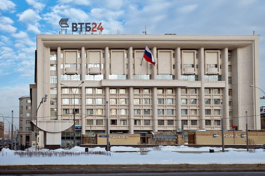Группа ВТБ снизила ставки по ипотеке в новостройках
