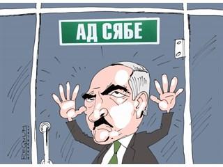 За копеечку: Брюсселю понравился отход официального Минска от Москвы