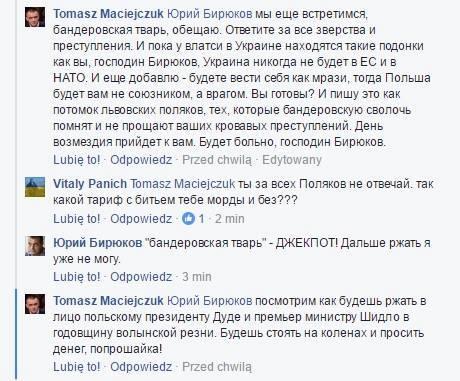 «Мы еще встретимся, бандеровская тварь»: Польский националист Мацейчук – советнику Порошенко