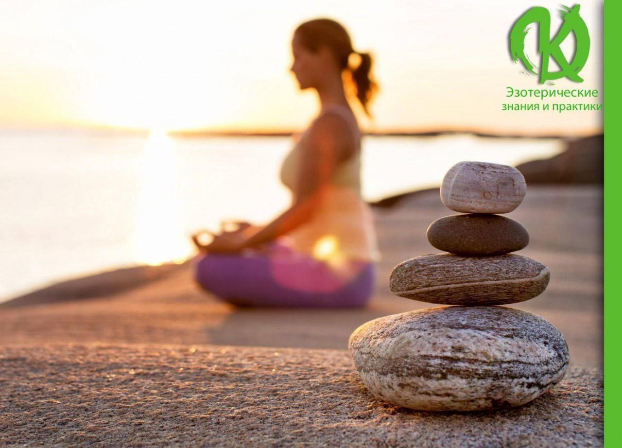 100 причин начать медитировать!