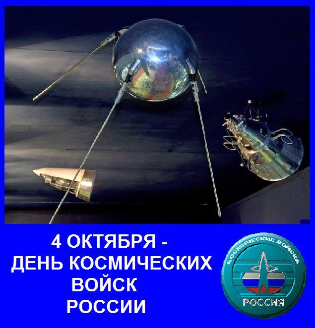 8 марта 2017 праздники в москве