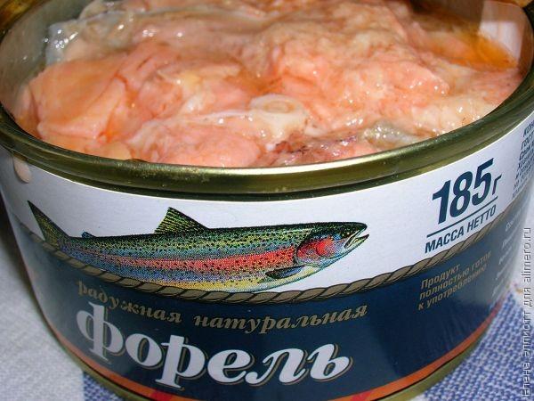 Жюльен из рыбы