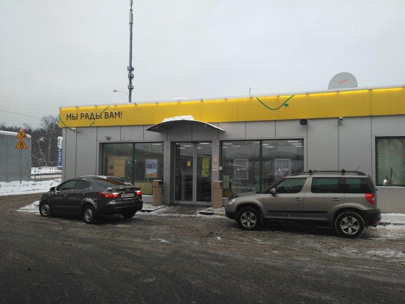 Поддельное масло Mobil на заправке Роснефть