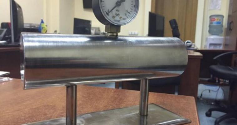 Последние полкубаметра российского газа выставлены Украиной на аукцион