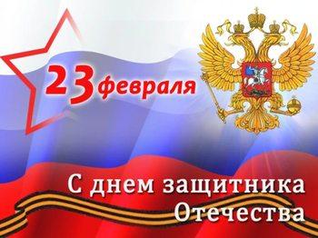 Мужчины Петербурга хотели бы в подарок на 23 февраля деньги, а получат...