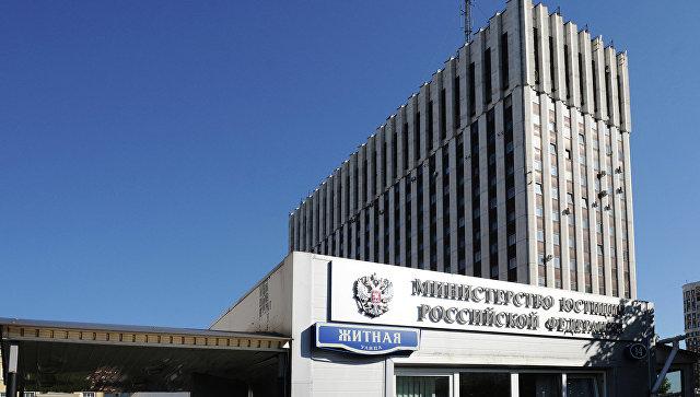 Минюст рассказал, за что у должников будут изымать единственное жилье