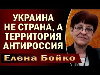 Крым Российский! – заявила в…