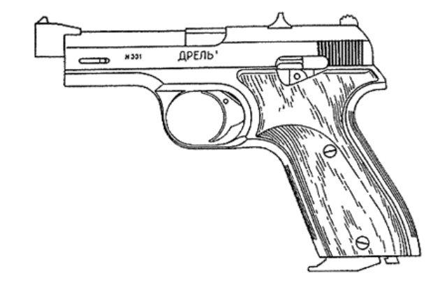 Пистолет «Дрель»