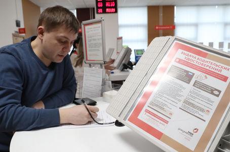 Новые правила получения водительских прав и регистрации автомобилей — ГИБДД разъясняет
