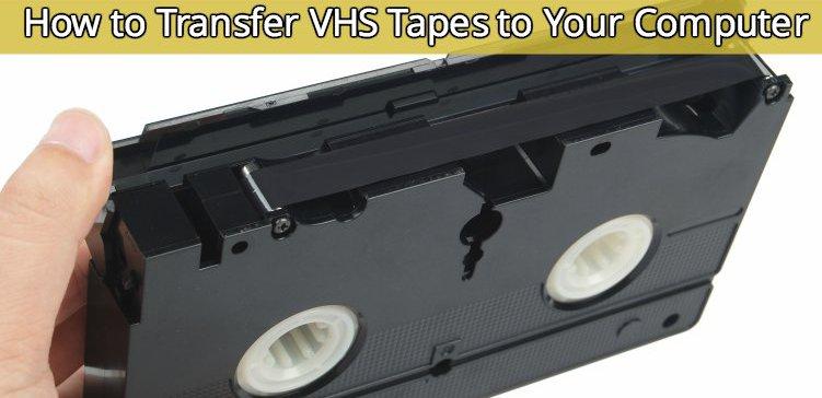 Как перенести запись с видеокассет на компьютер