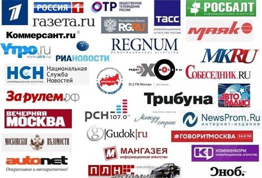 Как и почему Российские СМИ …