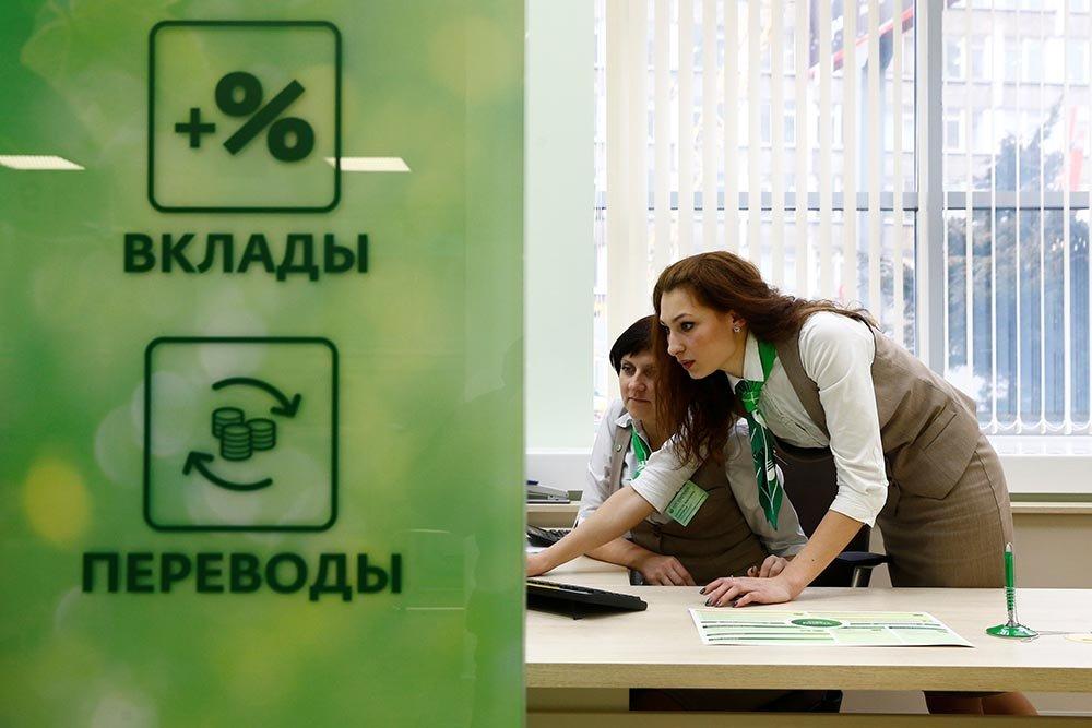 Банк России решил повысить с…