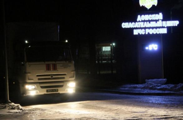 Украина в очередной раз усомнилась в содержимом российского гумконвоя