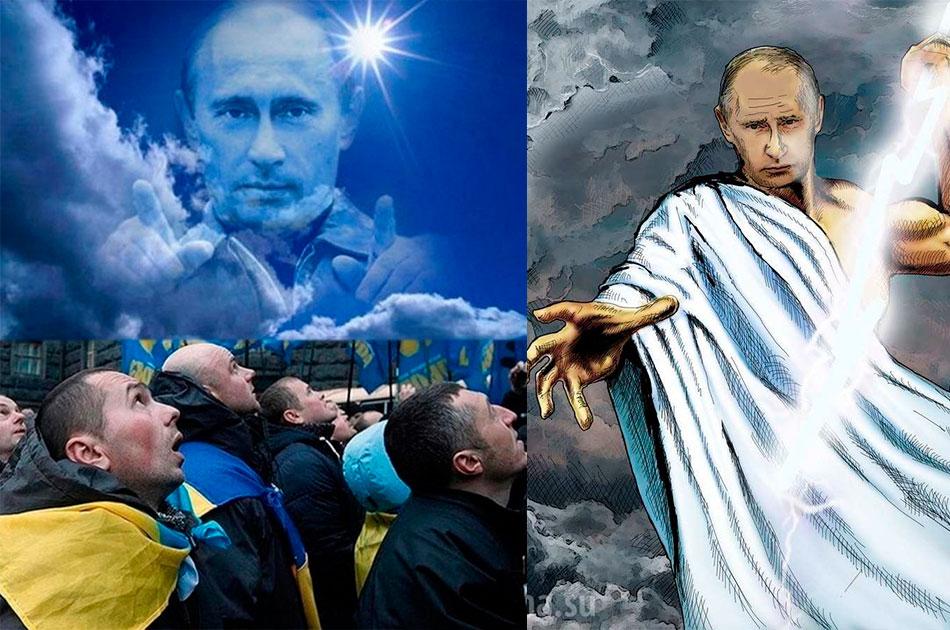 Путин над Украиной