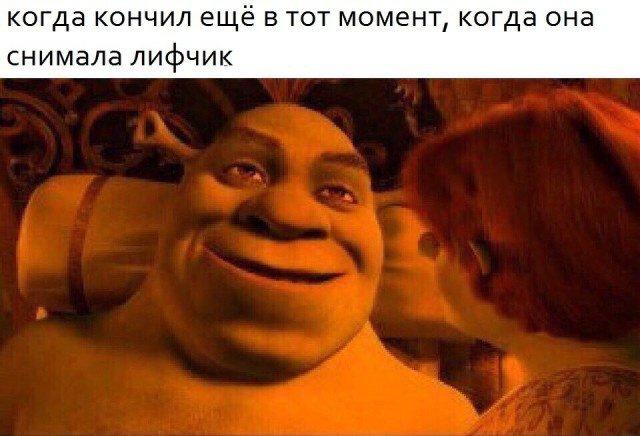 Пошлые шуточки и мемы (24 фото)
