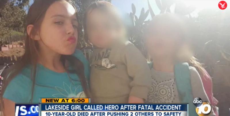 10-летняя девочка из Калифорнии спасла двух маленьких детей от гибели под колёсами автомобиля ценой собственной жизни