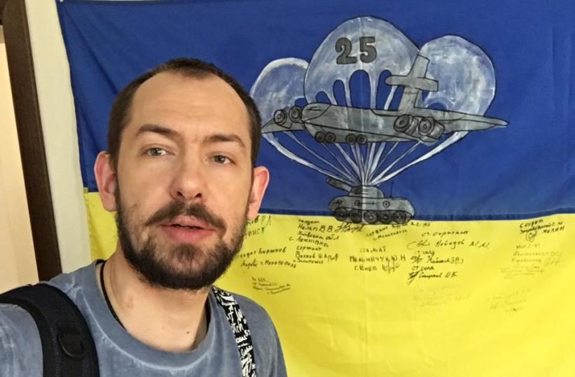 Невероятные приключения украинского журналиста в Москве: «Подошел парень и наговорил массу приятностей»