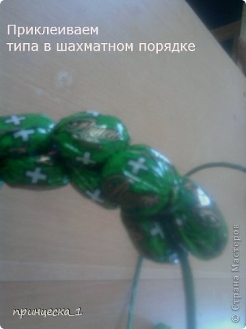 Мастер-класс Новый год Моделирование конструирование МК по конфетной кобре фото 7