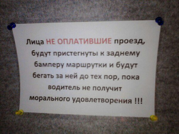 Это Россия, здесь так
