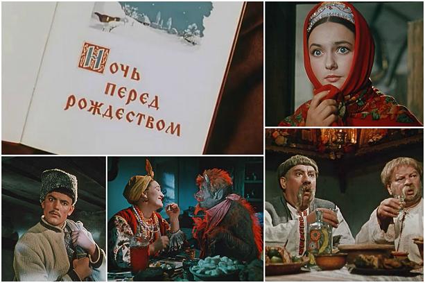 Мистика «Ночи перед Рождеством». Травма дублера и ведьма со сломанным носом