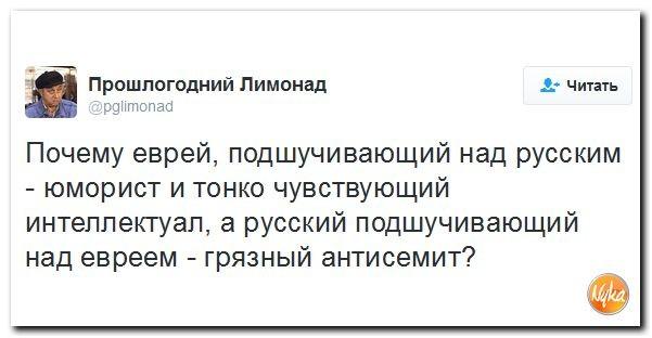 Пётр Толстой сказал правду, его обвинил в антисемитизме